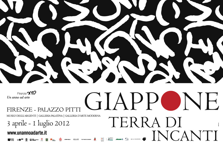 Mostra_Giappone_1
